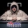 A Importância do Foco - Concentre todas as atenções nas mesas/CardPlayer.com.br