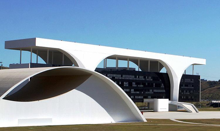 Sede do Governo de Minas Gerais pode virar resort com cassino/CardPlayer.com.br