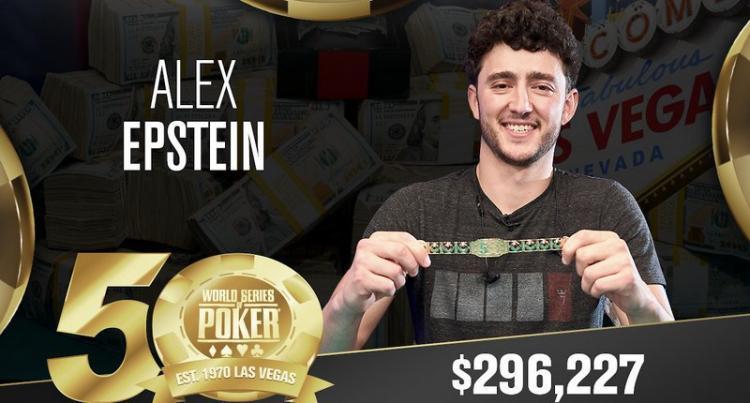 Alex Epstein crava primeiro torneio short-deck da WSOP/CardPlayer.com.br
