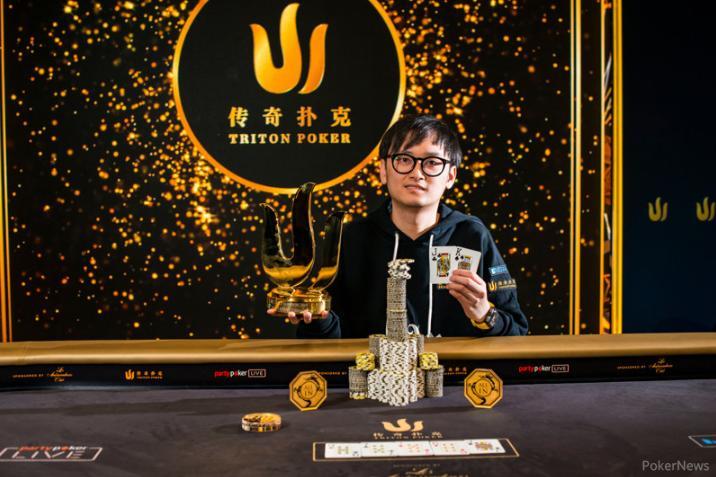 Wai Kin Yong crava Main Event da Triton Series Londres/CardPlayer.com.br