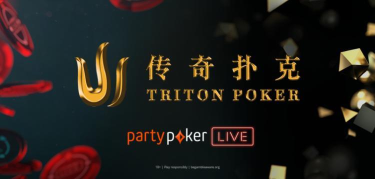partypoker LIVE é o novo parceiro da Triton SHR Series/CardPlayer.com.br