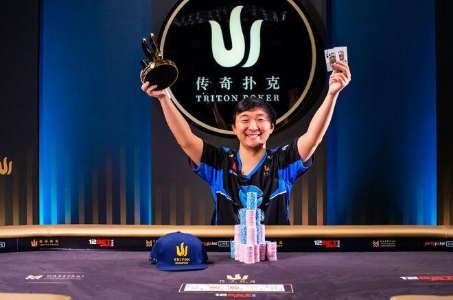 Rui Cao leva a melhor no Short Deck Main Event da Triton Montenegro/CardPlayer.com.br