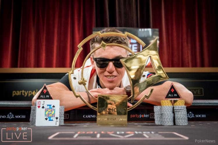 Anatoly Filatov vence o partypoker LIVE MILLIONS Sochi/CardPlayer.com.br