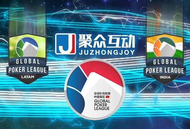 GPL prepara liga regional na América Latina/CardPlayer.com.br