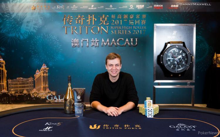 Stefan Schillhabel crava torneio 6-Max da Triton Super High Roller Series Macau/CardPlayer.com.br