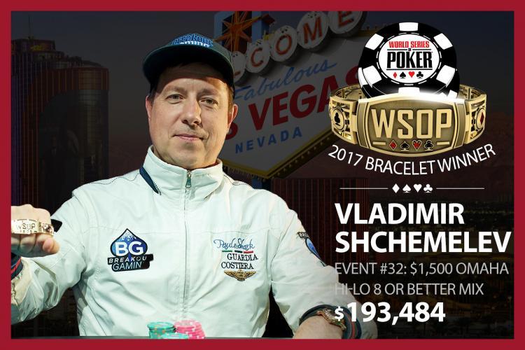Vladimir Shchemelev crava o Evento 32 da WSOP/CardPlayer.com.br