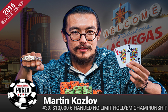 Martin Kozlov conquista o título do Evento 39 da WSOP 2016/CardPlayer.com.br