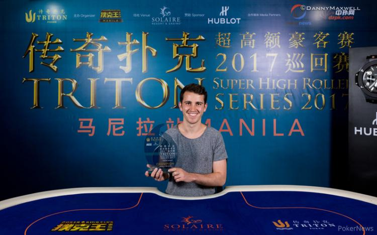 Koray Aldemir crava o Main Event da Triton Super High Roller Series/CardPlayer.com.br
