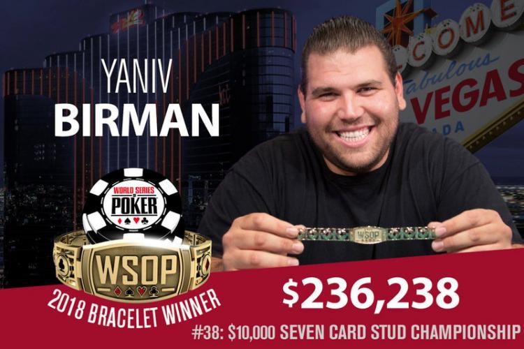 Yaniv Birman conquista o título do Evento 38 da WSOP/CardPlayer.com.br