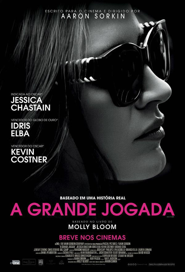 Filme sobre a Princesa do Poker recebe indicação ao Oscar/CardPlayer.com.br