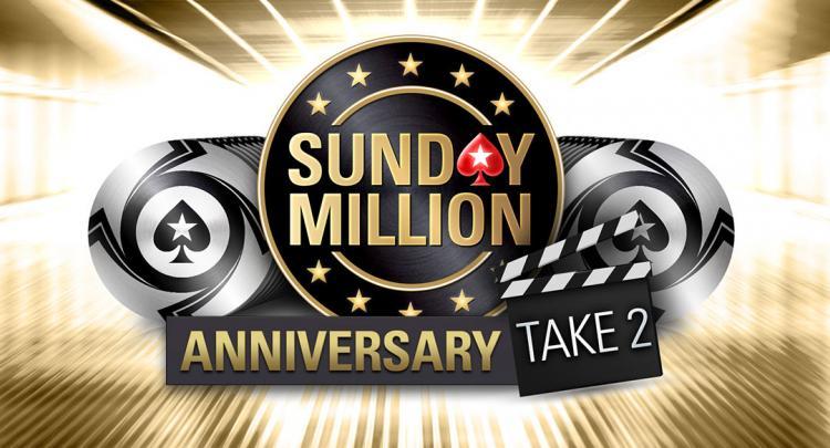 """""""Dieferson09"""" e """"Dougmestre"""" faturam mais de US$ 20 mil no Sunday Million de Aniversário Parte 2/CardPlayer.com.br"""
