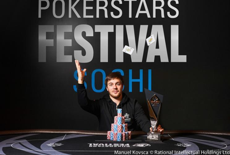 Aleksandr Merzhvinskiy é campeão do PokerStars Festival Sochi/CardPlayer.com.br