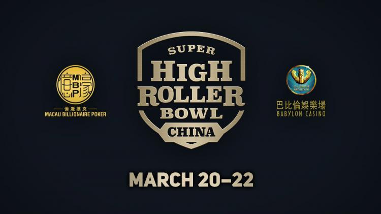 PokerCentral leva o Super High Roller Bowl a Macau/CardPlayer.com.br