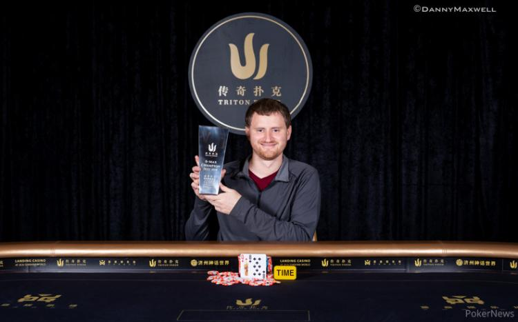 David Peters vence 6-Max da Triton Super High Roller Series Jeju/CardPlayer.com.br