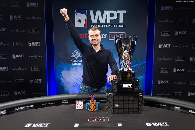 Denis Shafikov conquista o título do WPT Rússia/CardPlayer.com.br
