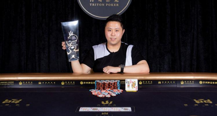 Kenneth Kee vence na Triton Super High Rollers Series e fatura US$ 2,8 milhões/CardPlayer.com.br