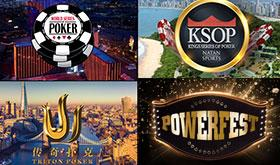 Confira o cronograma do poker em Julho/CardPlayer.com.br