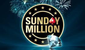 Sunday Million de Aniversário acontece neste domingo/CardPlayer.com.br