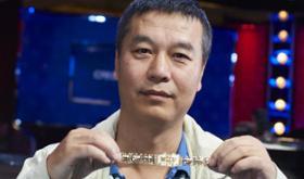 Yueqi Zhu é campeão do Evento 35 da WSOP/CardPlayer.com.br