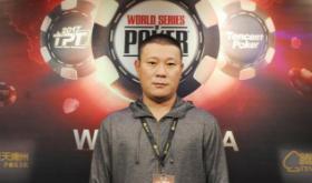 Zhou Yun Peng crava primeira edição da WSOP China/CardPlayer.com.br